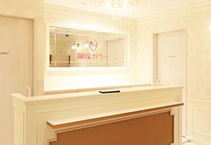 銀座カラー 町田モディ店の画像・写真
