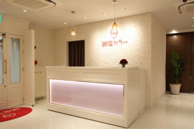 銀座カラー 川崎店 の画像・写真