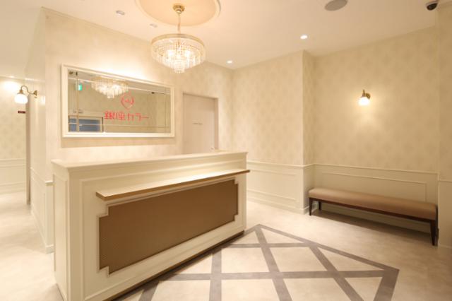 銀座カラー八王子店の画像・写真